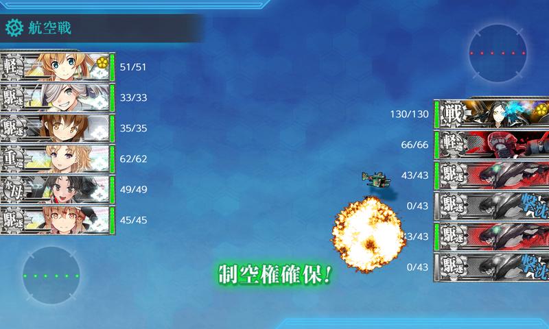艦これ菱餅イベE1-2甲航路展開/Iマス敵艦隊編成