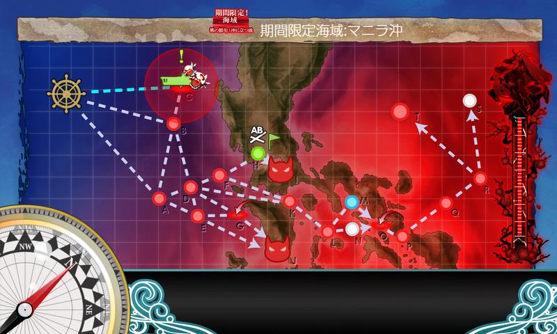 艦これ菱餅イベE1-2甲航路展開/C地点航空優勢/基地優勢/海域マップ