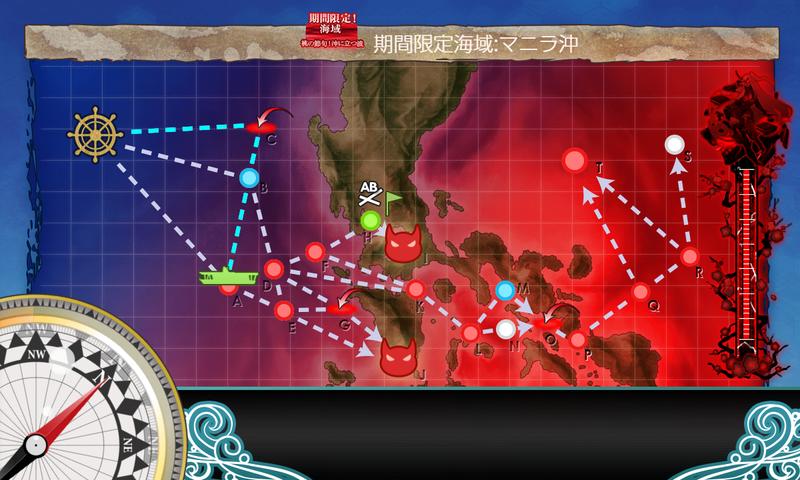 艦これ菱餅イベE1-2甲/Q-T地点/航路展開完了