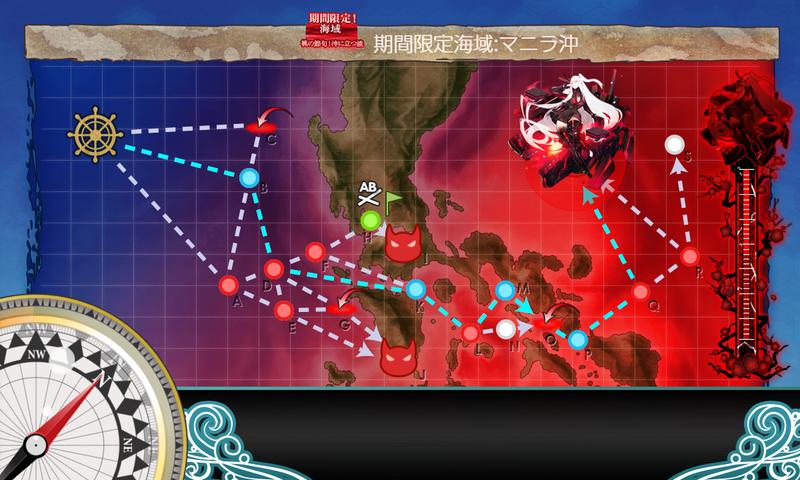 艦これ菱餅イベE1-3甲/空母機動部隊ルート/海域マップ
