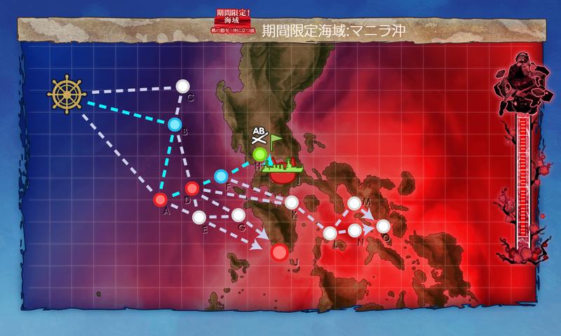 艦これ菱餅イベE1-1甲輸送/海域マップ