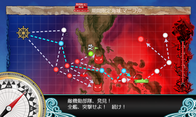 艦これ菱餅イベE1-2甲航路展開/DマスS勝利/Oマス航空優勢/RマスS勝利/海域マップ