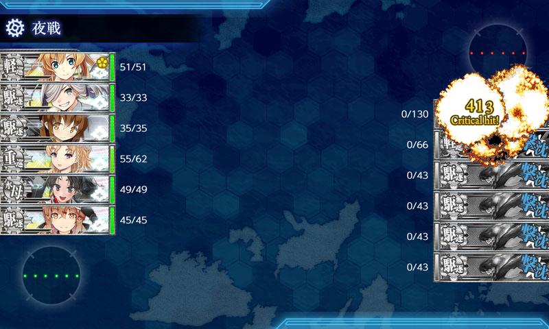 艦これ菱餅イベE1-2甲航路展開/IマスS勝利達成