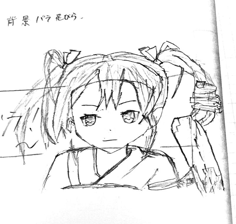 イラスト/瑞鶴/ラフ画/A案