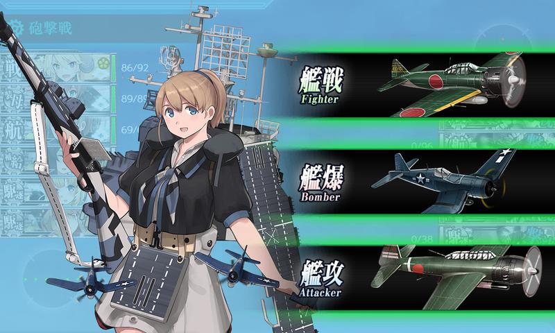 艦これ/5-5/サーモン海域北方/ボスマス/フレッチャー拡張作戦/S勝利1回目1