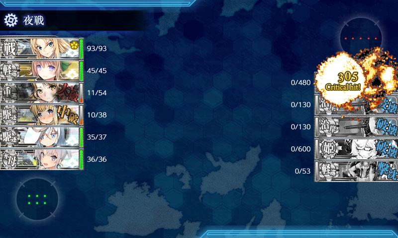 艦これ/6-4/ピーコック島沖/左ルート/ボスS勝利1回目2