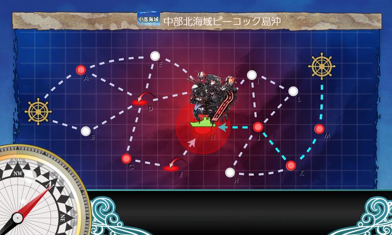 艦これ/6-4/ピーコック島沖/右ルート/海域マップ