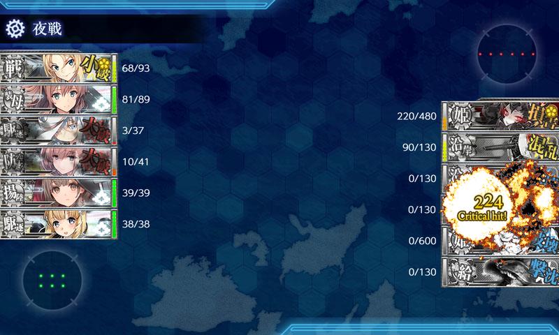 艦これ/6-4/ピーコック島沖/右ルート/ボスマス/ネルソンタッチ3