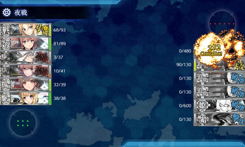 艦これ/6-4/ピーコック島沖/右ルート/ボスマス/神州丸/対地特効2