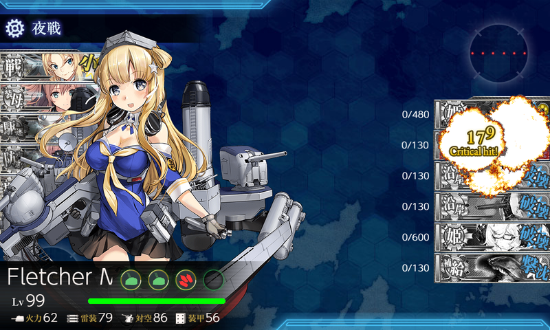 艦これ/6-4/ピーコック島沖/右ルート/ボスマスS勝利2回目/フレッチャー拡張作戦クリア