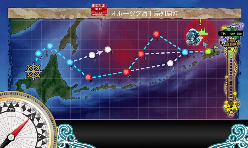 艦隊これくしょん/20梅雨夏イベ/E-1甲輸送/海域マップ