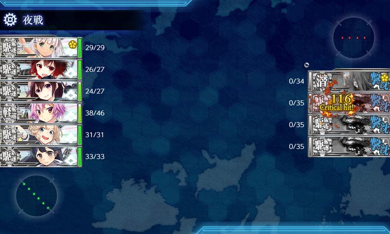 艦隊これくしょん/20梅雨夏イベ/E-1甲輸送/Mマスボス戦/S勝利