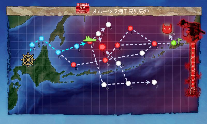 艦隊これくしょん/20梅雨夏イベ/E-1甲/航路展開完了