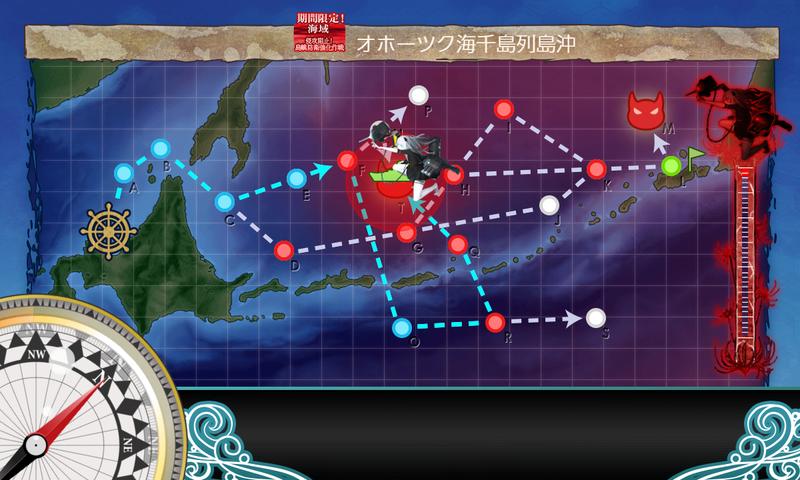 艦隊これくしょん/20梅雨夏イベ/E-1甲/Tマスボス/海域マップ