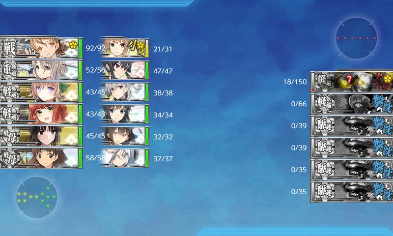 艦隊これくしょん/20梅雨夏イベ/E2-1甲/Hマス/軽巡ヘ級改flagship