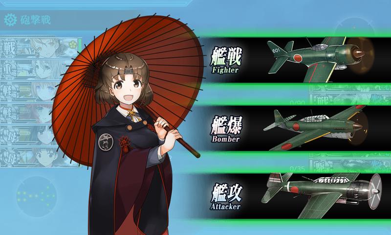艦隊これくしょん/20梅雨夏イベ/E2-2甲/梅雨mode千代田FBAカットイン