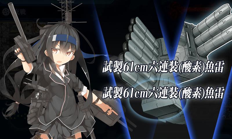 艦隊これくしょん/20梅雨夏イベ/E2-2甲/前哨戦/初霜改二魚雷CI