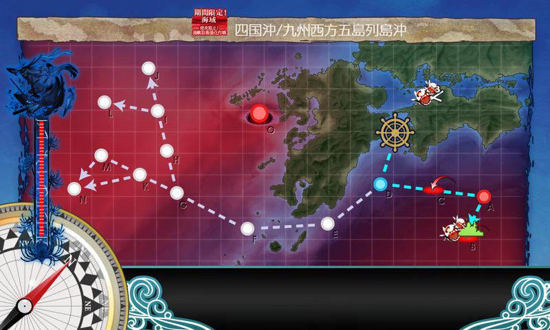 艦隊これくしょん/20梅雨夏イベ/E-3甲Bマス優勢/海域マップ