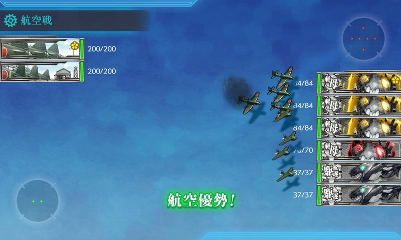 艦隊これくしょん/20梅雨夏イベ/E-3甲基地航空隊/防空優勢1回目