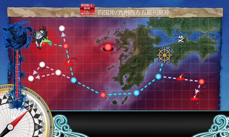 艦隊これくしょん/20梅雨夏イベ/E-3甲LマスS勝利/海域マップ