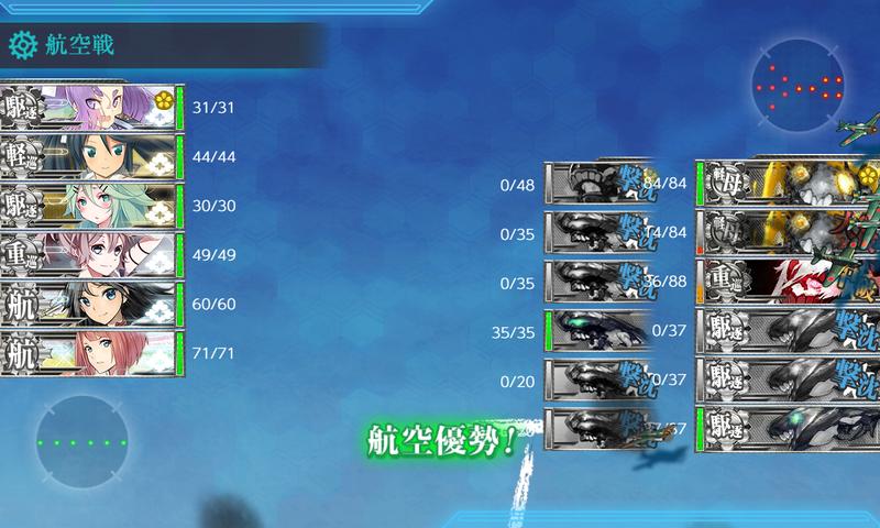 艦隊これくしょん/20梅雨夏イベ/E-3甲Lマス敵艦隊編成