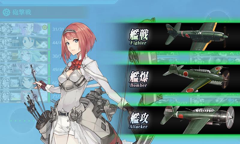 艦隊これくしょん/20梅雨夏イベ/E-3甲Lマス/アークロイヤルFBAカットイン