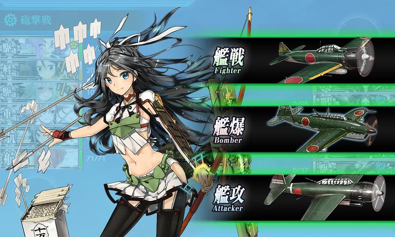 艦隊これくしょん/20梅雨夏イベ/E-3甲Mマス/葛城FBAカットイン
