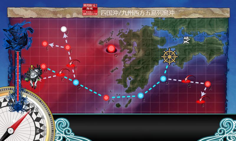 艦隊これくしょん/20梅雨夏イベ/E-3甲NマスS勝利/海域マップ