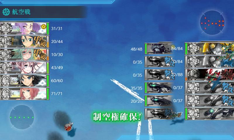 艦隊これくしょん/20梅雨夏イベ/E-3甲Nマス敵艦隊編成