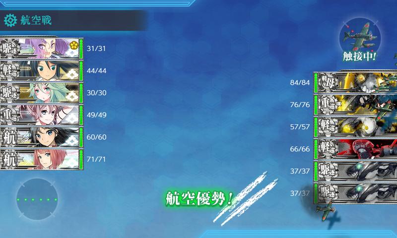 艦隊これくしょん/20梅雨夏イベ/E-3甲Pマス/敵艦隊編成