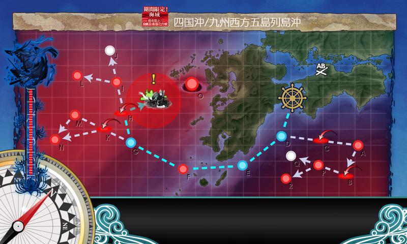 艦隊これくしょん/20梅雨夏イベ/E-3甲SマスS勝利/海域マップ