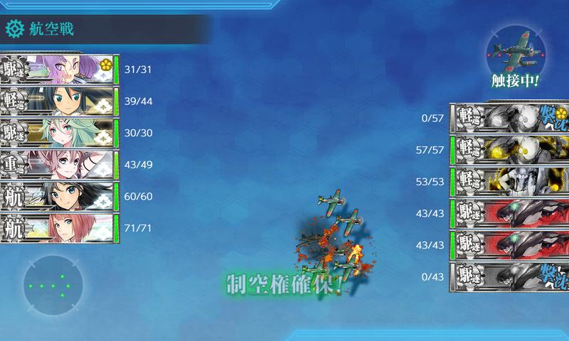艦隊これくしょん/20梅雨夏イベ/E-3甲Tマス敵艦隊編成