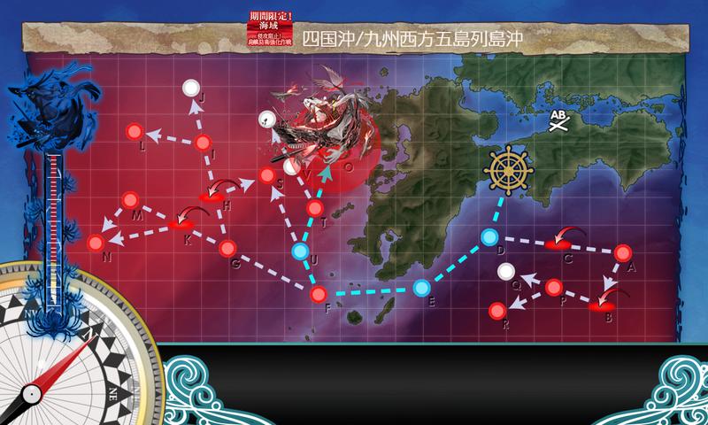 艦隊これくしょん/20梅雨夏イベ/E-3甲ボス戦/海域マップ