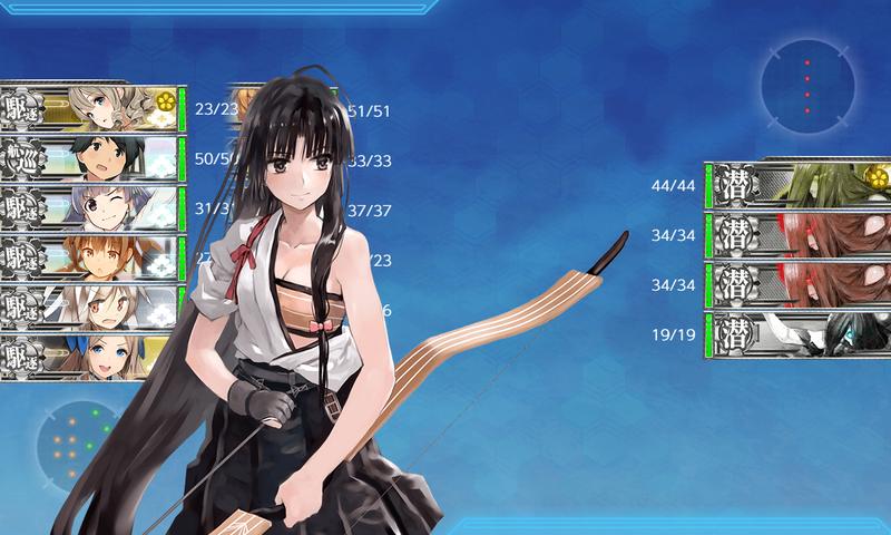 艦隊これくしょん/20梅雨夏イベ/E-4甲輸送1/Eマス対潜支援1