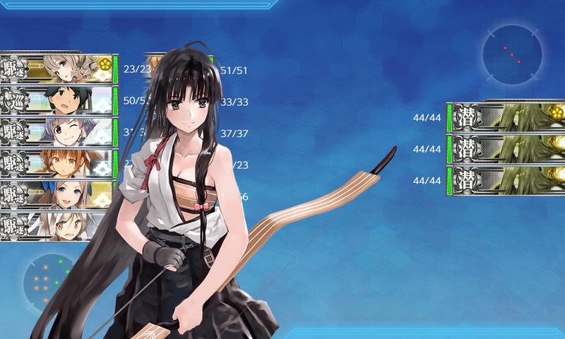 艦隊これくしょん/20梅雨夏イベ/E-4甲輸送2/Nマス対潜支援1
