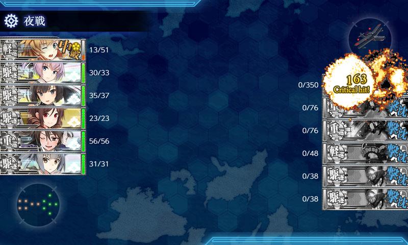 艦隊これくしょん/20梅雨夏イベ/E-4甲輸送2/MマスS勝利達成
