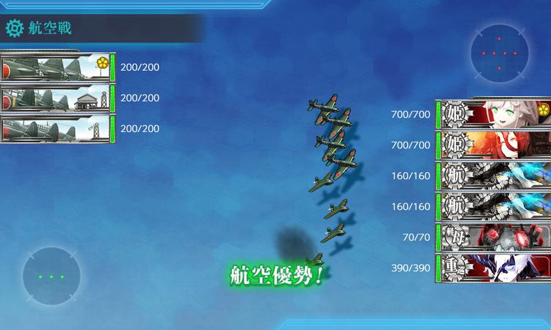 艦隊これくしょん/20梅雨夏イベ/E4-3甲/ボス装甲破砕/基地航空隊防空優勢2回目達成
