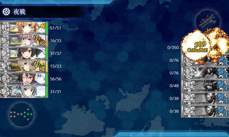 艦隊これくしょん/20梅雨夏イベ/E4-3甲/ボス装甲破砕/MマスS勝利達成
