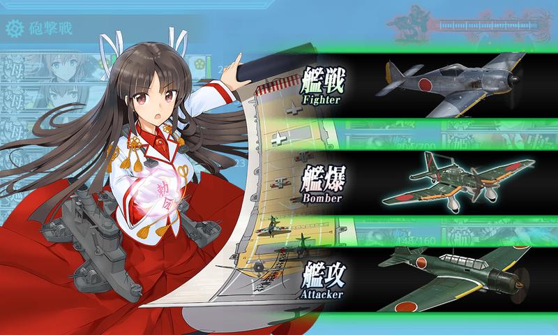 艦隊これくしょん/20梅雨夏イベ/E4-3甲/最終戦3回目/飛鷹FBAカットイン