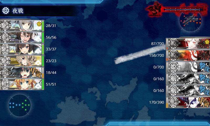 艦隊これくしょん/20梅雨夏イベ/E4-3甲/最終戦3回目/魚雷カットイン/ボス