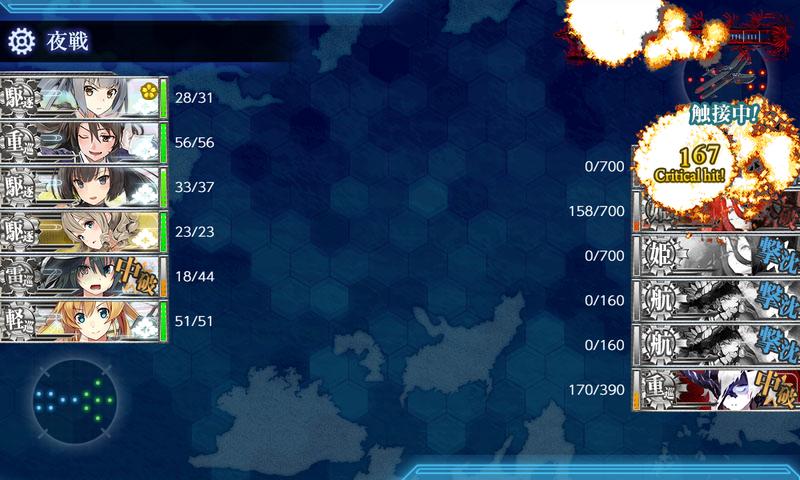 艦隊これくしょん/20梅雨夏イベ/E4-3甲/最終戦3回目/駆逐林棲姫-壊/撃沈