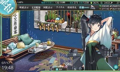 艦隊これくしょん/20梅雨夏イベ/E-4甲突破/小笠原要塞/松風