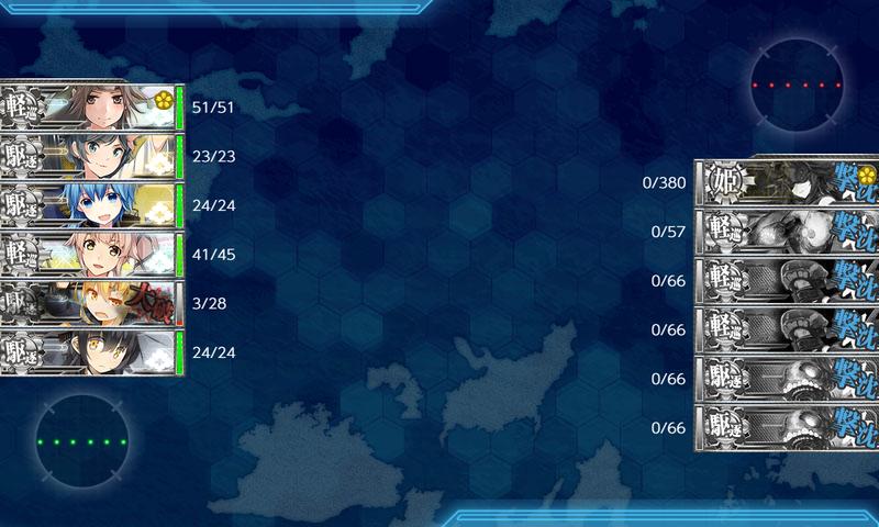艦隊これくしょん/20梅雨夏イベ/E5-1甲ボス/最終戦/軽巡棲姫II撃破