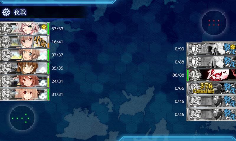 艦隊これくしょん/20梅雨夏イベ/E6-1甲/Sマス突破
