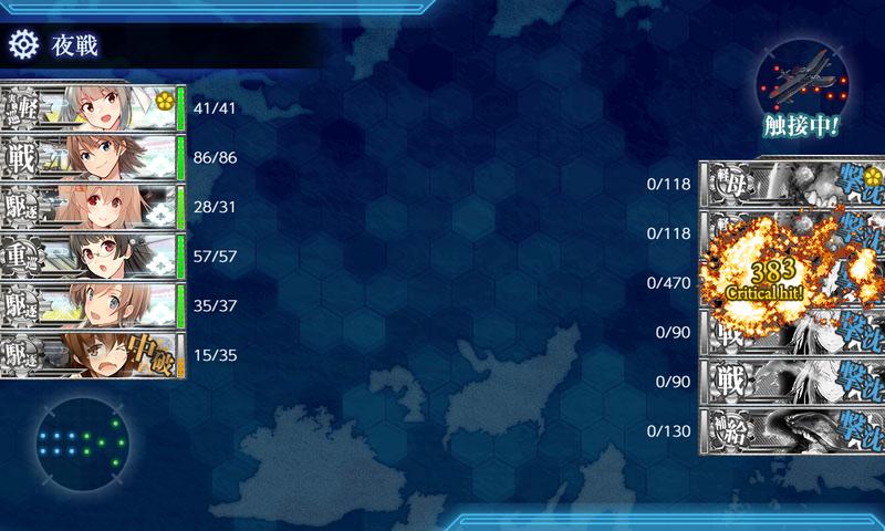 艦隊これくしょん/20梅雨夏イベ/E6-2甲/第2ボス捕捉/ネ改撃沈/VマスS勝利1回目