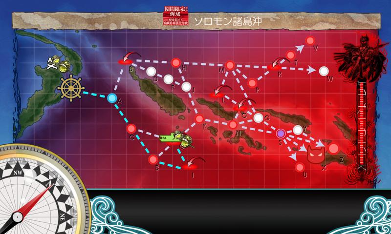 艦隊これくしょん/20梅雨夏イベ/E6-2甲/C-K開通/Gマス航空優勢/海域マップ
