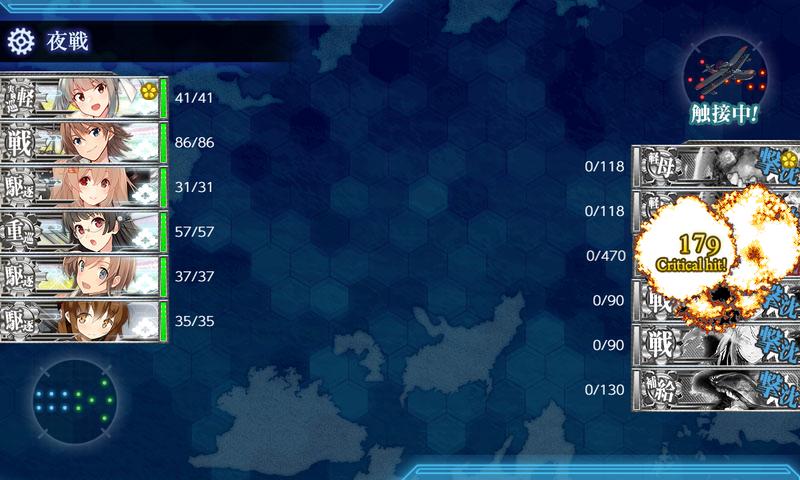 艦隊これくしょん/20梅雨夏イベ/E6-2甲/C-K開通/VマスS勝利