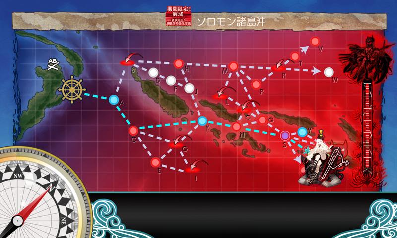 艦隊これくしょん/20梅雨夏イベ/E6-2甲/装甲破砕/XマスA勝利/海域マップ