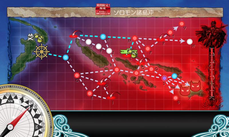 艦隊これくしょん/20梅雨夏イベ/E6-2甲/装甲破砕/Lマス優勢/海域マップ