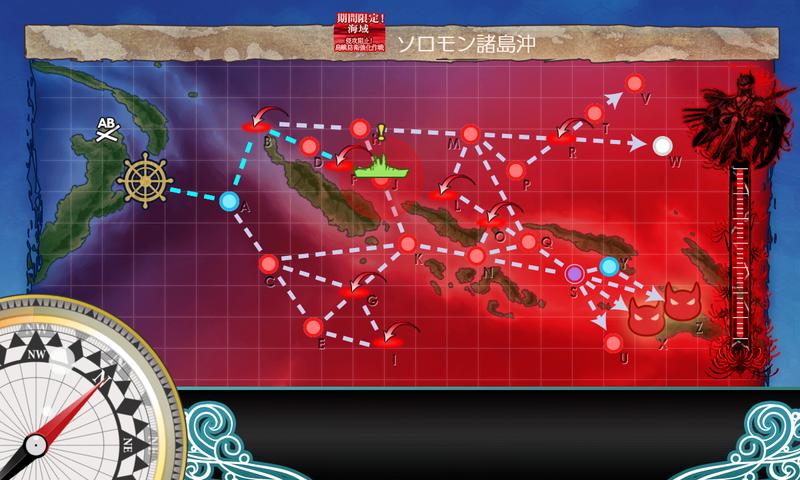 艦隊これくしょん/20梅雨夏イベ/E6-2甲/装甲破砕/F優勢JマスS勝利/海域マップ